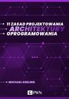 11 zasad projektowania architektury oprogramowania (ebook)