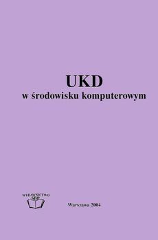 UKD w środowisku komputerowym
