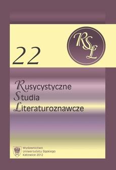 Rusycystyczne Studia Literaturoznawcze. T. 22: Rusycyści Uniwersytetu Śląskiego. Strategie badawcze - 06 Nabokov — projekt Literatura