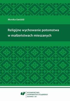 Religijne wychowanie potomstwa w małżeństwach mieszanych - 04 Podsumowanie; Bibliografia
