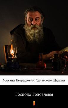 Господа Головлевы (Państwo Gołowlewowie)