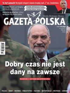 Gazeta Polska 17/01/2018