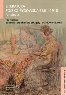 Literatura polsko-żydowska 1861-1918