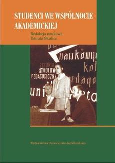 Studenci we wspólnocie akademickiej. Dydaktyka akademicka, t. 2