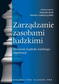 Zarządzanie zasobami ludzkimi. Podręcznik