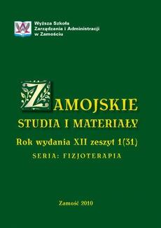 Zamojskie Studia i Materiały. Seria Fizjoterapia. R. 12, 1(31)