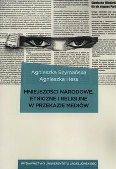 Mniejszości narodowe, etniczne i religijne w przekazie mediów