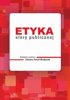 Etyka sfery publicznej