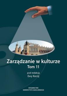 Zarządzanie w kulturze, t. 11
