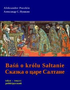 Baśń o królu Sałtanie
