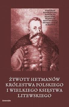 Żywoty hetmanów Królestwa Polskiego i Wielkiego Księstwa Litewskiego