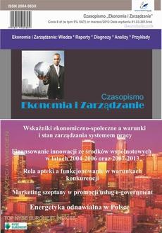 Czasopismo Ekonomia i Zarządzanie nr 2 mar/2013