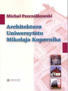Architektura Uniwersytetu Mikołaja Kopernika