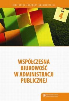 Współczesna biurowość w administracji publicznej. Komentarz do instrukcji biurowej Prezesa Rady Ministrów z 2011 roku