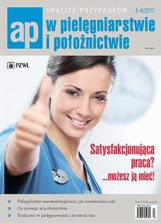 Analiza przypadków w pielęgniarstwie i położnictwie 3-4/2017