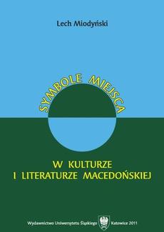 Symbole miejsca w kulturze i literaturze macedońskiej - 08 Rozdz. 6, cz. 1. Topografie słowa — atrybuty, komunikaty, mediacje: Symbole pierwotne
