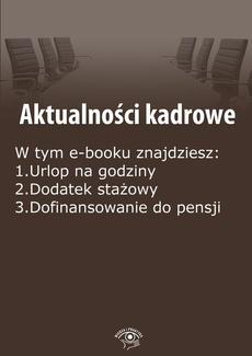 Aktualności kadrowe, wydanie listopad-grudzień 2015 r.