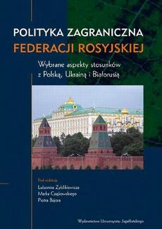 Polityka zagraniczna Federacji Rosyjskiej. Wybrane aspekty stosunków z Polską, Ukrainą i Białorusią