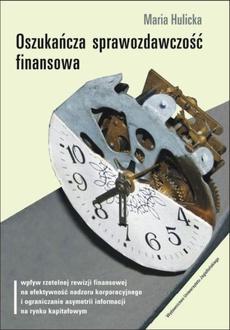 Oszukańcza sprawozdawczość finansowa