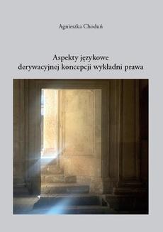 Aspekty językowe derywacyjnej koncepcji wykładni prawa