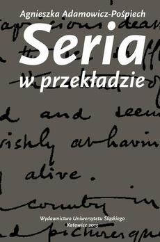 """Seria w przekładzie - 06 Rozdz. 5, cz. 1. Tłumaczenie nawiązań wewnątrztekstowych oraz intertekstualności na przykładzie serii...: Tłumacze """"Smugi cienia""""; Nawiązania wewnątrztekstowe"""