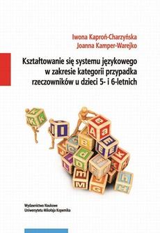 Kształtowanie się systemu językowego w zakresie kategorii przypadka rzeczowników u dzieci 5- i 6-letnich