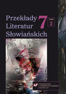 """""""Przekłady Literatur Słowiańskich"""" 2016. T. 7. Cz. 2"""