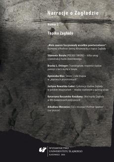 """""""Narracje o Zagładzie"""" 2016 - 21 Andrzej Juchniewicz: """"Bunt się uczula"""". Katarzyna Kuczyńska-Koschany: """"??? ????? ????"""". Antytotalitarne gesty poetyckie i kreacyjne wobec Zagłady oraz innych doświadczeń granicznych. Poznań, Wydawnictwo Naukowe UAM, 2013,"""