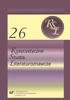 Rusycystyczne Studia Literaturoznawcze T. 26