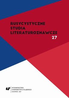 Rusycystyczne Studia Literaturoznawcze. T. 27: Literatura rosyjska a kwestia żydowska