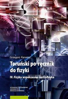 Toruński po-ręcznik do fizyki. IV. Fizyka współczesna i astrofizyka