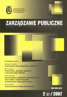 Zarządzanie Publiczne nr 2(2)/2007