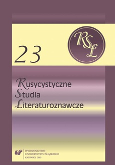 """Rusycystyczne Studia Literaturoznawcze. T. 23: Pejzaż w kalejdoskopie. Obrazy przestrzeni w literaturach wschodniosłowiańskich - 11 Metamorfozy przestrzeni. Metamorfozy w przestrzeni. (Kilka uwag o spektaklu """"Wilki i owce"""")"""