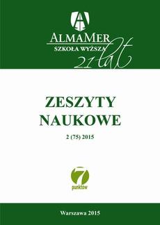 Zeszyty Naukowe ALMAMER 2015 2(75)