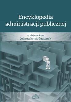 Encyklopedia administracji publicznej