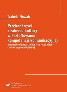 Przekaz treści z zakresu kultury w kształtowaniu kompetencji komunikacyjnej (na podstawie nauczania języka rosyjskiego skierowanego do Polaków) - 04 Podsumowanie; Bibliografia