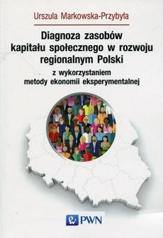 Diagnoza zasobów kapitału społecznego w rozwoju regionalnym Polski z wykorzystaniem metody ekonomii eksperymentalnej