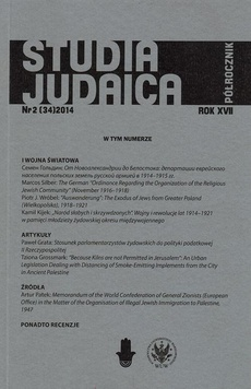 Studia Judaica 2014/2 (34)