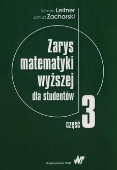Zarys matematyki wyższej dla studentów. Część 3