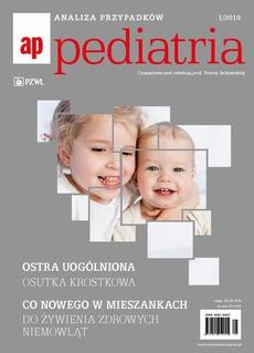 Analiza Przypadków. Pediatria 1/2019