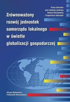 Zrównoważony rozwój jednostek samorządu lokalnego w świetle globalizacji gospodarczej