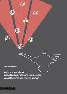 Wybrane problemy zarządzania procesami kształcenia w społeczeństwie informacyjnym - 04 Oczekiwania wobec zastosowań Internetu w edukacji a rzeczywiste postawy i potrzeby młodego pokolenia Polaków