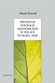 Promocja edukacji akademickiej w Polsce po roku 2000