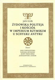 Żydowska politeja i Kościół w Imperium Rzymskim u schyłku antyku. Tom 1
