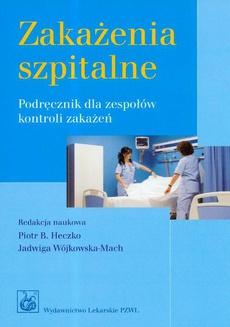 Zakażenia szpitalne