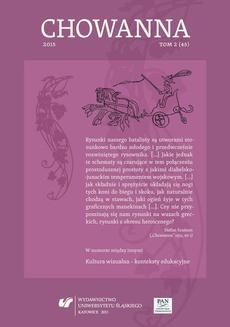 """""""Chowanna"""" 2015. T. 2 (45): Kultura wizualna – konteksty edukacyjne - 07 Część monograficzna: Obrazek na całe życie. O roli pierwszych obrazów/ilustracji w życiu dziecka na przykładzie autodoświadczania"""