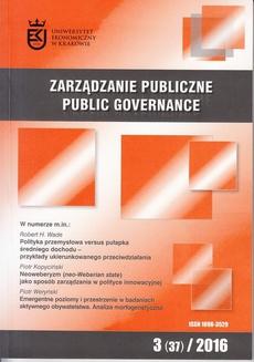 Zarządzanie Publiczne nr 3(37)/2016