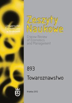 Zeszyty Naukowe Uniwersytetu Ekonomicznego w Krakowie, nr 893. Towaroznawstwo
