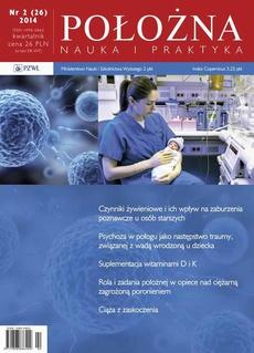 Położna. Nauka i Praktyka 2/2014