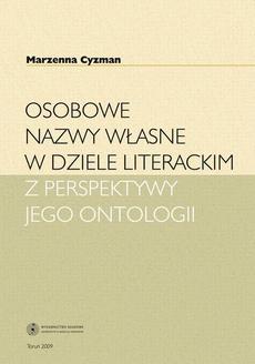 Osobowe nazwy własne w dziele literackim z perspektywy jego ontologii